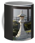 Japanese Stone Pagoda Coffee Mug