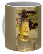 Japanese Warrior Coffee Mug