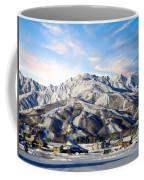 Japanese Winter Resort Coffee Mug