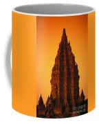 Java, Prambanan Coffee Mug