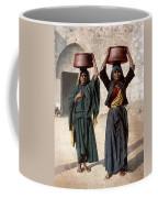 Jerusalem - Milk Seller Coffee Mug