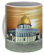 Jerusalem - The Light Coffee Mug