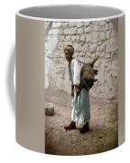 Jerusalem - Water Carrier Coffee Mug