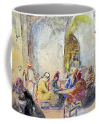 Jerusalem Cafe Coffee Mug