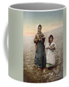 Jerusalem Girls, C1900 Coffee Mug