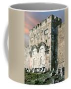 Jerusalem Golden Gate  Coffee Mug