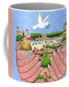 Jerusalem Image Coffee Mug