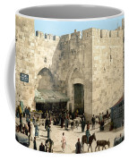 Jerusalem: Jaffa Gate Coffee Mug