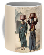 Jerusalem: Milk Seller Coffee Mug