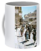 Jerusalem Street Scene Coffee Mug