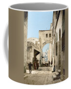 Jerusalem: Via Dolorosa Coffee Mug