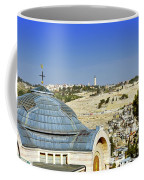 Jerusalem View Coffee Mug
