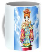 Jesus Child Coffee Mug