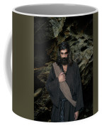 Jesus Christ- Be Still And Know That I Am God Coffee Mug