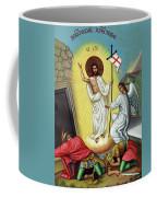 Jesus Light Coffee Mug