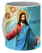 Jesus Message Coffee Mug