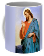 Jesus Weeping Over Jerusalem Coffee Mug