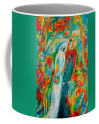 Jewish Wedding Coffee Mug