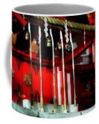 Jinja 2 Coffee Mug