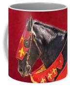 Jouster Red Coffee Mug