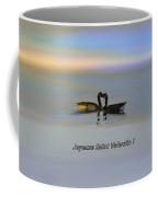 Joyeuse St Valentin Coffee Mug