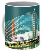 Jumeirah Beach Hotel Coffee Mug