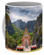 Jungle Temple Coffee Mug by Adrian Evans