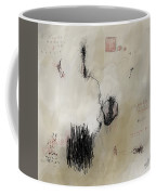 Junior Coffee Mug by Rick Baldwin