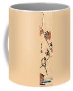 Kaido Ni Shokin IIi - Small Bird On A Branch Of Kaidozakura IIi Coffee Mug