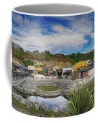 Kaitoura Nz Panorama Coffee Mug