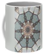 Kaleidoscope 92 Coffee Mug