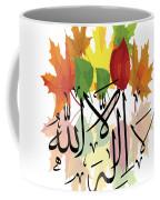 Kalimah Coffee Mug