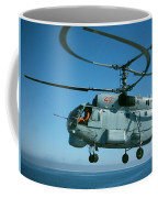 Kamov Ka-27 Coffee Mug