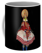 Kathakali Dancer Coffee Mug
