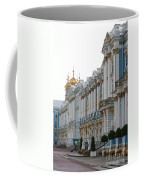 Katharinen Palace And Onion Domes - Russia Coffee Mug