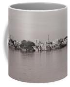 Kauveri Cityscape Coffee Mug