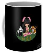 Kawaii China Doll Friends Panda And Tiger Coffee Mug