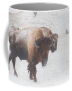 Keep Moving Coffee Mug