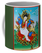 Kharchen Pelgi Wangchuk Coffee Mug