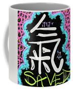 Ki To Life Coffee Mug