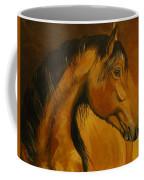 Kiger Sunrise Coffee Mug