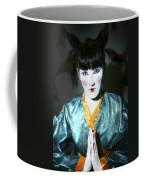 Kimono  Coffee Mug
