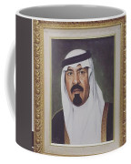 King Abdullah Coffee Mug