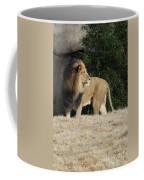 King Of Beasts Coffee Mug