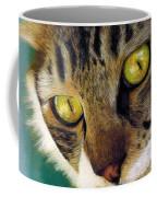 King Of The Cats Coffee Mug