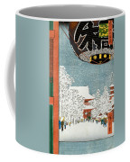 Kinryuzan Temple At Asakusa Coffee Mug