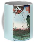 Kite Flying Coffee Mug