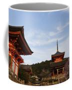 Kiyomizu-dera In Bloom Coffee Mug