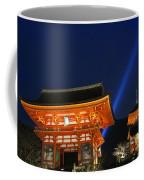 Kiyomizu-dera Main Gate Coffee Mug