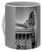 Knowledge, Harold Washington Library, Chicago, Il Coffee Mug
